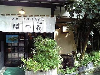 2008-09-21T16_02_18-ce495.jpg